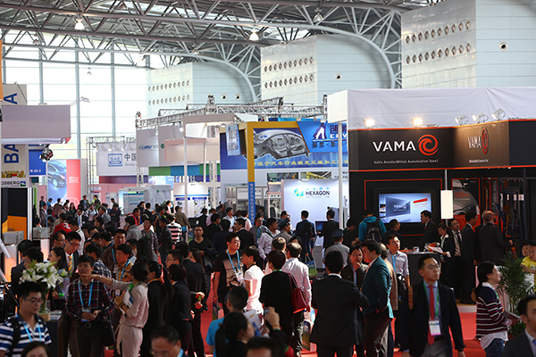 SAE-China Congress & Exhibition