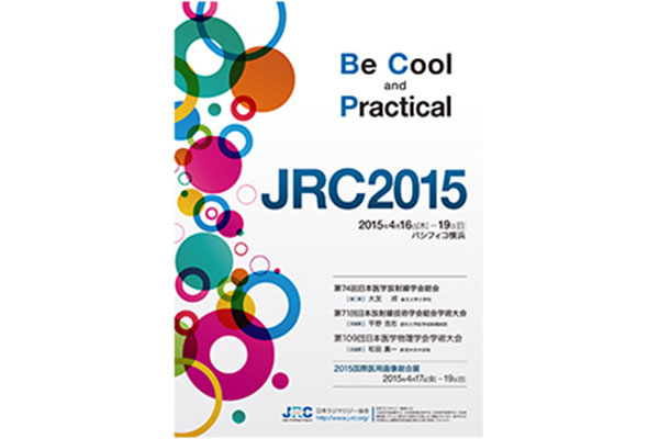 Japan Radiology Congress 2015