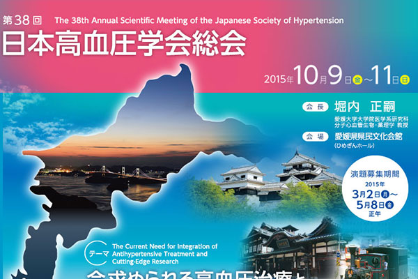The 38th Annual Scientific Meeting of the Japanese Society of Hypertension