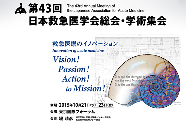 The 43rd Annual Meeting of the Japanese Association for Acute Medicine