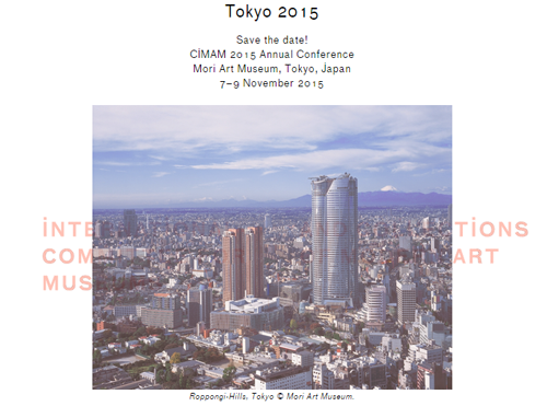 CIMAM 2015 Annual Conference Tokyo