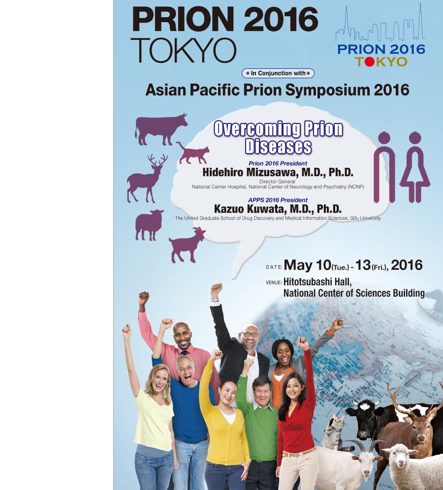 PRION 2016 TOKYO