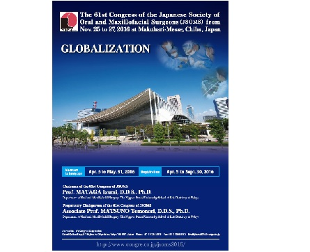 The 61st congress of Japanese Society of Oral and Maxillofacial Surgeons