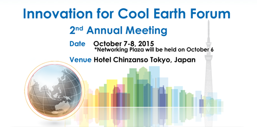 Innovation for Cool Earth Forum (ICEF) 2nd Annual Meeting