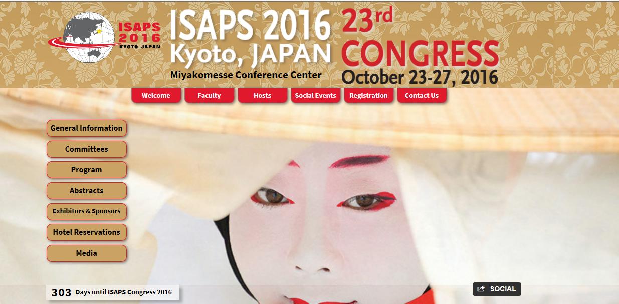 第23回国際美容外科学会