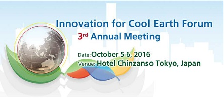 Innovation for Cool Earth Forum (ICEF) 3rd Annual Meeting