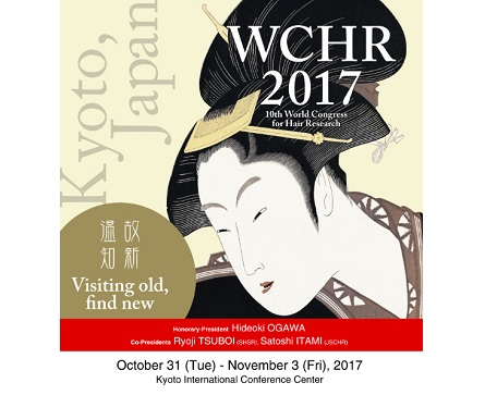 10th World Congress for Hair Research (WCHR2017・第10回世界毛髪研究会議)