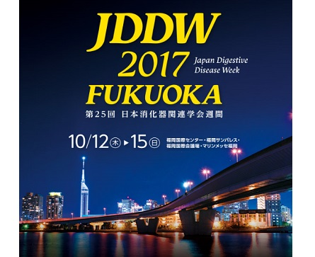 JDDW2017