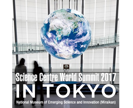 SCWS2017(世界科学館サミット2017)