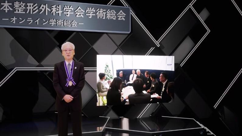 「第93回日本整形外科学会学術総会」開会式の会長挨拶