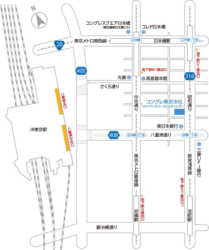 東京本社 新オフィス 地図