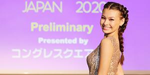 「2020 ミス・ユニバース・ジャパン」セミファイナリスト合同トレーニングに会場提供