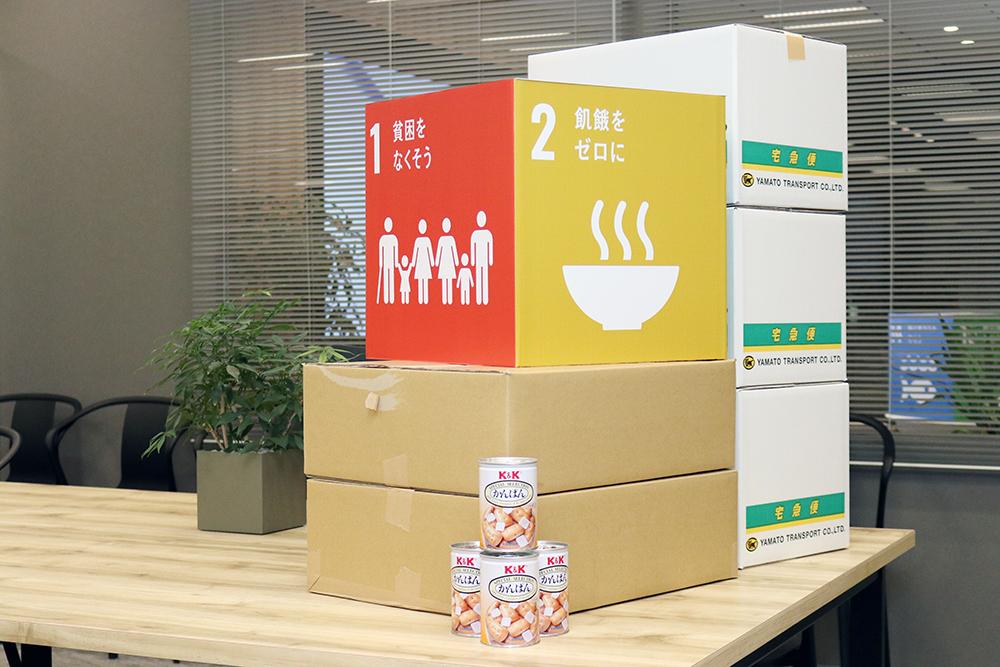 東京本社から送った乾パン