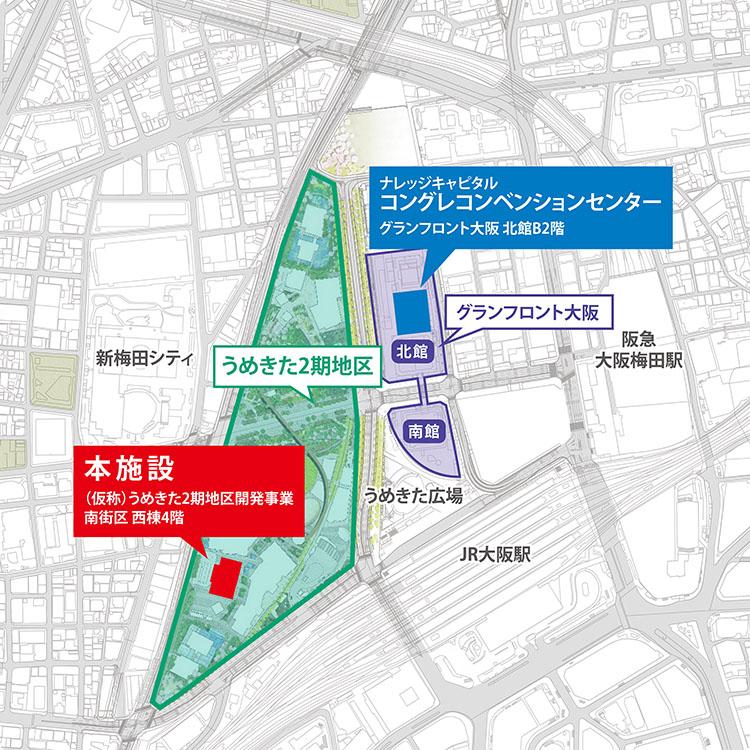 本施設位置図<br /> ※2020年12月時点の施設配置イメージであり、今後変更となる可能性があります。<br /> (提供:うめきた2期地区開発事業者)
