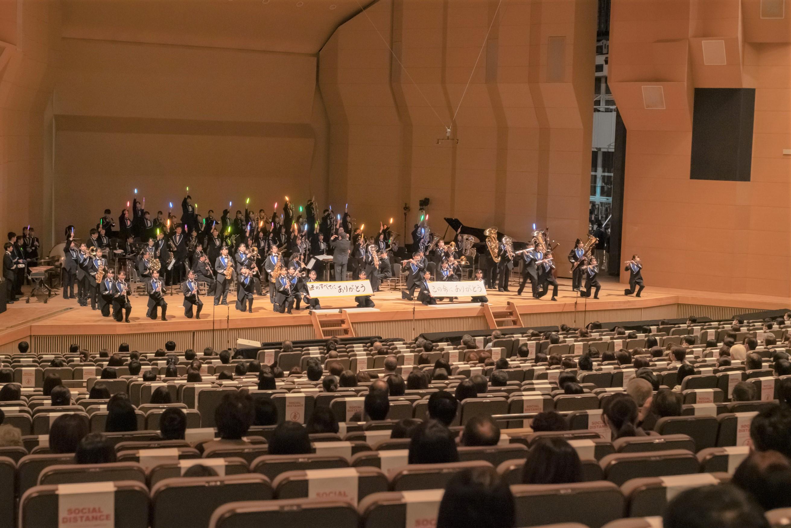 出演校の愛知工業大学名電高等学校吹奏楽部の皆さんのステージの様子