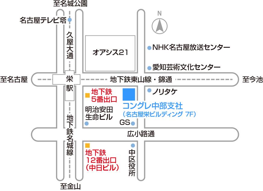 中部支社 新オフィス 地図