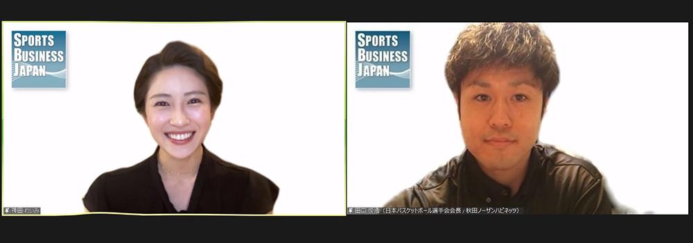 (左)モデレーター 神田 れいみ氏 (右)日本バスケットボール選手会会長 田口 成浩氏